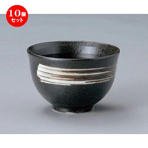 10個セット☆ 多用碗 ☆黒白刷毛ミニ丼 [ 11.5 x 7.5cm 250g ]