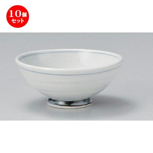 10個セット☆ 飯碗 ☆マット厚口大平 [ 13 x 5.3cm 220g ]