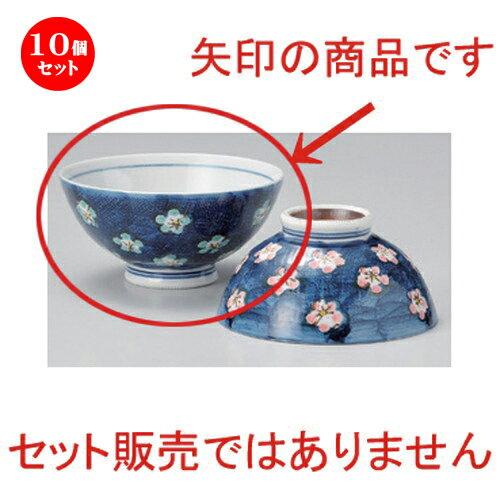 10個セット☆ 飯碗 ☆梅散し大平 [ 12.8 x 6.2cm 200g ]