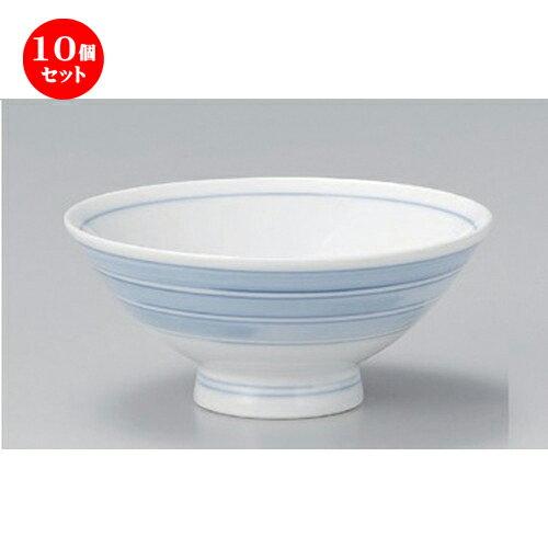 10個セット☆ 飯碗 ☆駒筋中平 [ 12.1 x 5.3cm 154g ]