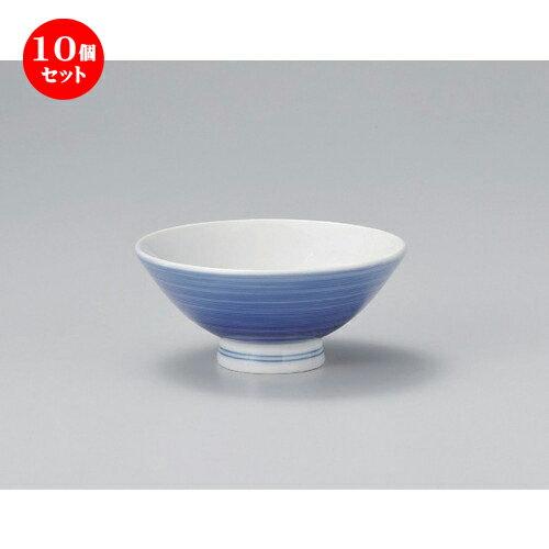 10個セット☆ 飯碗 ☆厚口刷毛目毛料 [ 14 x 6.5cm 228g ]