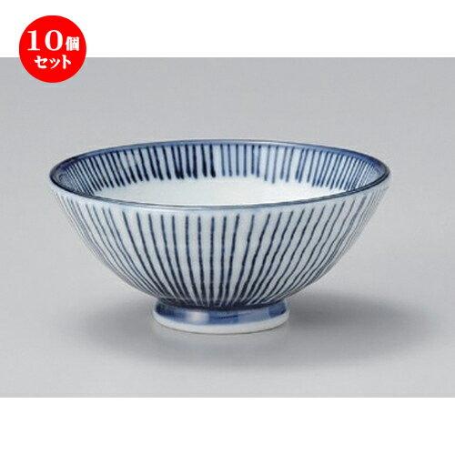 10個セット☆ 中平 ☆千本十草中平 [ 12 x 5.2cm 195g ]