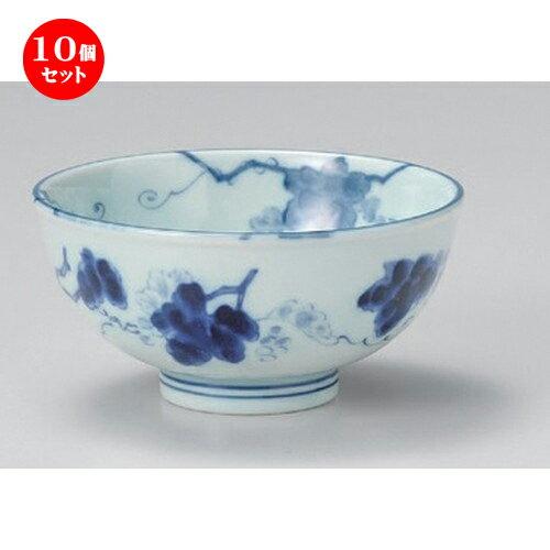 10個セット☆ 中平 ☆藍染ぶどう軽量茶碗 [ 11.5 x 5.6cm 136g ]