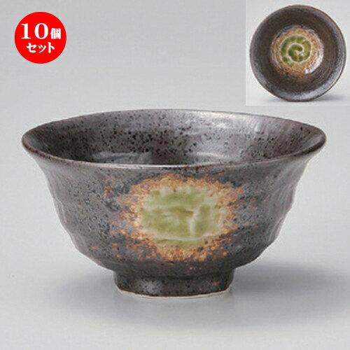 10個セット☆ 中平 ☆鉄仙花ヒワロクベ型豆茶碗 [ 11 x 5.5cm 171g ]