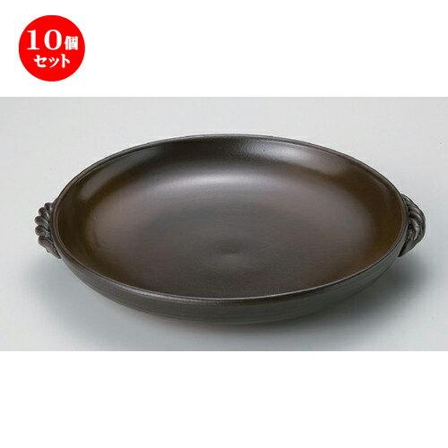 10個セット☆ 陶板 ☆灰釉7号耐熱皿 [ 25 x φ22.5 x 3.6cm 750g ]