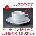 10個セット☆ コーヒーカップ ☆ポポラーレティーカップ [ 190cc 180g ] [ カフェ レストラン 洋食器 飲食店 業務用 ]
