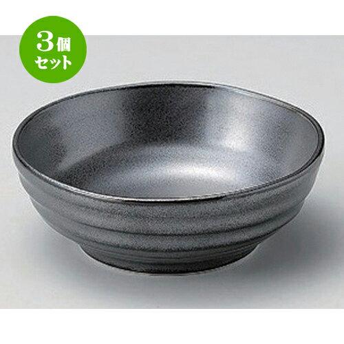 3個セット☆ 小鉢 ☆銀結晶4.0小鉢 [ 13.1 x 4.5cm 240g ] 【 料亭 旅館 和食器 飲食店 業務用 】