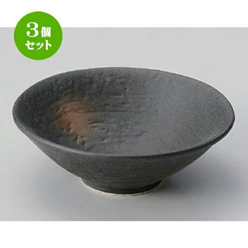 3個セット☆ 小鉢 ☆黒茶吹平鉢 [ 13 x 4.3cm 210g ] 【 料亭 旅館 和食器 飲食店 業務用 】