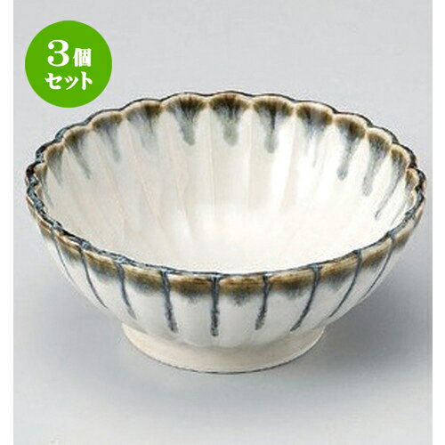 3個セット☆ 組小鉢 ☆うのふ流し菊型3.0鉢 [ 8.7 x 3.4cm 90g ] 【 料亭 旅館 和食器 飲食店 業務用 】
