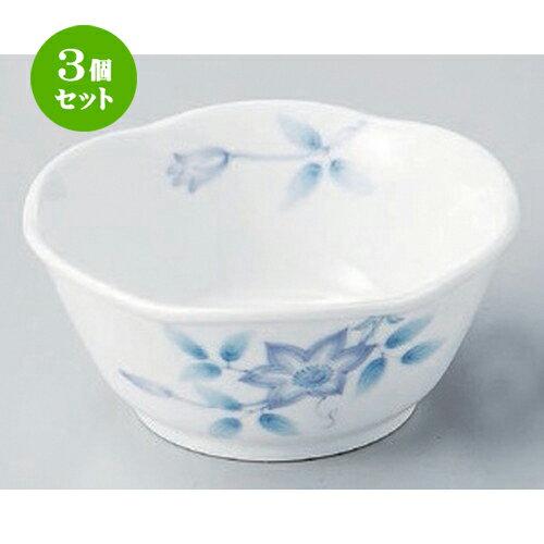 3個セット☆ 小鉢 ☆鉄仙花3.6小鉢 [ 11.2 x 5cm 155g ]