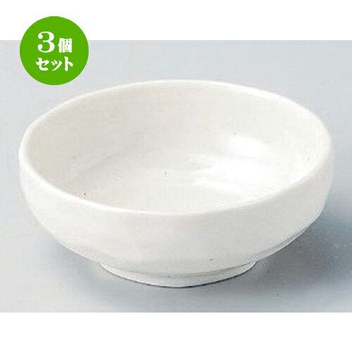 3個セット☆ 小鉢 ☆乳白3.5ボール [ 10.7 x 3.7cm 169g ] 【 料亭 旅館 和食器 飲食店 業務用 】