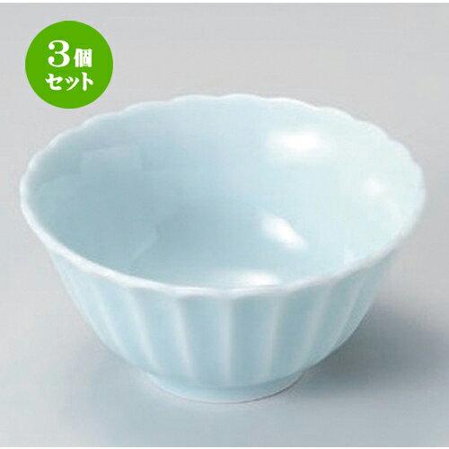 3個セット☆ 組小鉢 ☆カスミ (青白) 10.5cmボール [ 10.5 x 5cm 149g ] 【 料亭 旅館 和食器 飲食店 業務用 】