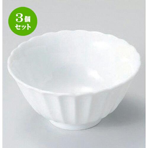 3個セット☆ 組小鉢 ☆カスミ (白) 10.5cmボール [ 10.5 x 5cm 132g ] 【 料亭 旅館 和食器 飲食店 業務用 】