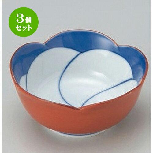 3個セット☆ 組小鉢 ☆プラム小鉢 (小) [ 10.5 x 5.2cm 170g ] 【 料亭 旅館 和食器 飲食店 業務用 】
