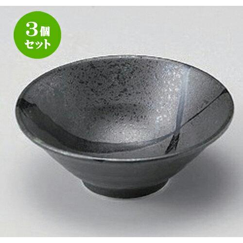 3個セット☆ 小付 ☆羽二重黒流し3.5小鉢 [ 10.8 x 4cm 93g ]