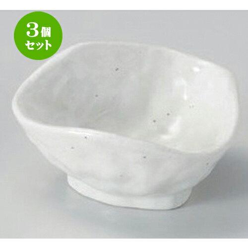 3個セット☆ 小付 ☆粉引三角岩小鉢 [ 9.4 x 4.7cm 135g ]