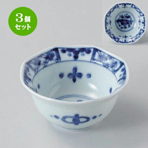 3個セット☆ 小付 ☆間取小花八角珍味鉢 [ 8.5 x 4.5cm 78g ]