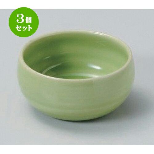3個セット☆ 小付 ☆ヒワカンタル型小鉢 [ 8.4 x 4.3cm 121g ]