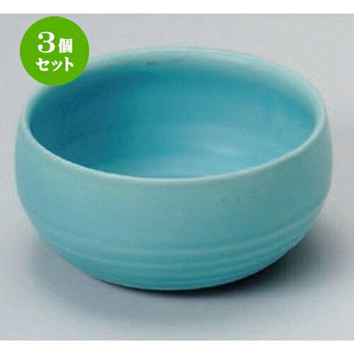 3個セット☆ 小付 ☆トルコタル型小鉢 [ 8.4 x 4.3cm 115g ]