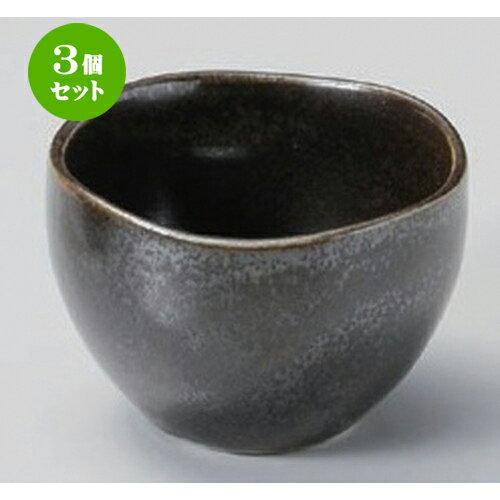 3個セット☆ 小付 ☆いぶしマルチカップ小 [ 7.8 x 5.2cm 113g ]