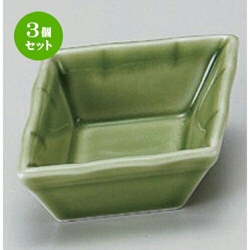食器, 皿・プレート 3 9 x 6.5 x 3cm 70g