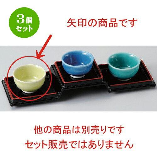 3個セット☆ 珍味 ☆カスミ (イエロー) 珍味 [ 5.6 x 4cm 36g ]