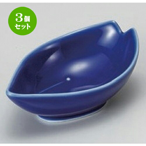 3個セット☆ 珍味 ☆桜型小鉢ルリ [ 11.4 x 7 x 3.7cm 90g ]