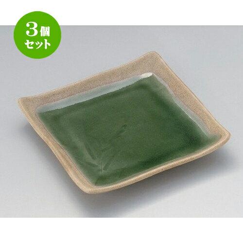 3個セット☆ 角皿 ☆緑彩芦正角菜皿 [ 18 x 18 x 3cm 470g ]
