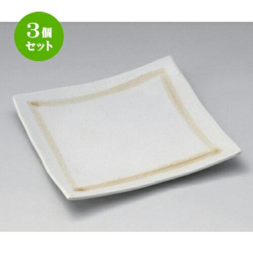 3個セット☆ フルーツ皿 ☆雪明カリ正角中皿 [ 17 x 16.5 x 2cm 353g ]