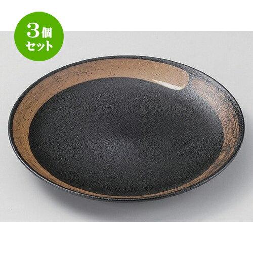 3個セット☆ 組皿 ☆刷毛 (黒) 22.5cm皿 [ 22.8 x 2.8cm 586g ]