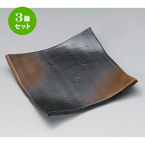3個セット☆ 角皿 ☆焼締めタタラ型7.0寸正角皿 [ 20 x 3cm 840g ]