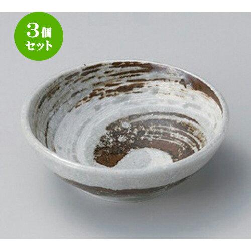 3個セット☆ 取鉢 ☆鳴門4.0ボール [ 13.3 x 4.8cm 251g ]