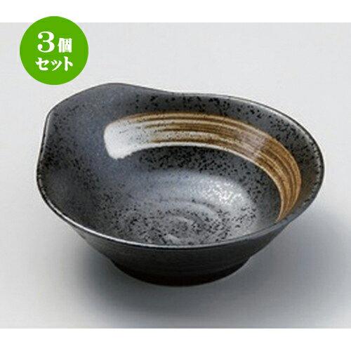 3個セット☆ 呑水 ☆白刷毛天目呑水 [ 13 x 12.3 x 4.8cm 148g ]