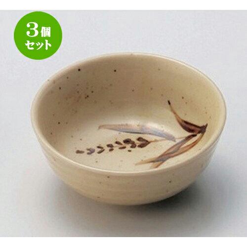 3個セット☆ 取鉢 ☆稲穂3.6玉割 [ 11.8 x 4.5cm 201g ]
