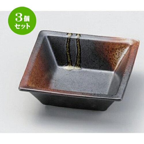 3個セット☆ 松花堂 ☆明志野リム角小鉢 [ 11 x 3.5cm 182g ]