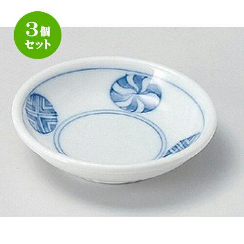 3個セット☆ 小皿 ☆丸紋玉渕3.0皿 [ 9.2 x 2.4cm 88g ]