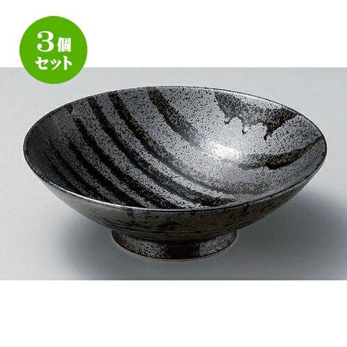 3個セット☆ 麺皿 ☆流彩ライン黒8.0麺鉢 [ 24.5 x 7cm 887g ]