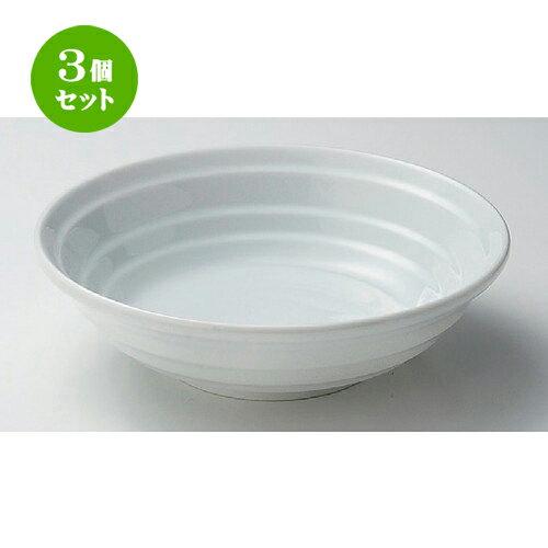 3個セット☆ 麺皿 ☆鳴門麺鉢大 [ 24 x 6.8cm 851g ]