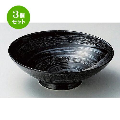 3個セット☆ 麺皿 ☆漆黒銀彩渦8寸高台鉢 [ 24.2 x 8.2cm 858g ]
