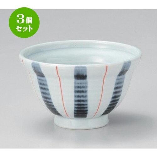 3個セット☆ 多用碗 ☆赤一珍六兵小丼 [ 13.4 x 8cm 329g ]