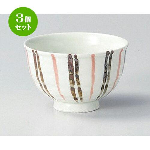 3個セット☆ 多用碗 ☆錆十草六兵衛4.0多用碗 [ 11.6 x 7.3cm 225g ]