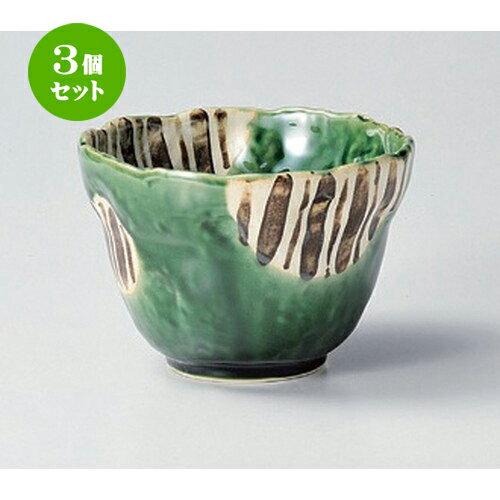 3個セット☆ 多用碗 ☆織部十草4.0丼 [ 13 x 9cm 400g ]