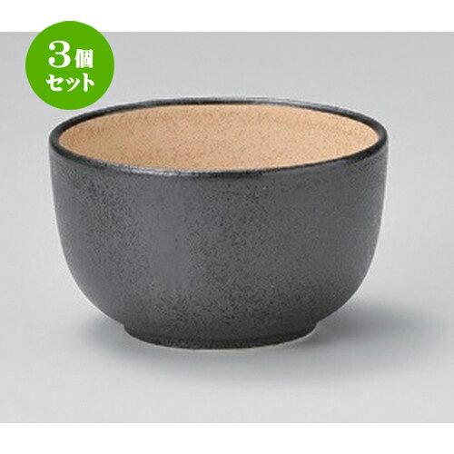 3個セット☆ 多用碗 ☆珠裳飯器 [ 11.2 x 6.6cm 270g ]