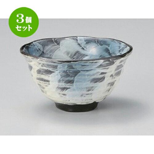 3個セット☆ 多用碗 ☆粉引青たたき飯丼 [ 13 x 7cm 255g ]