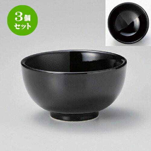 3個セット☆ 多用碗 ☆飛影3.8多用丼 [ 12 x 6.5cm 330g ]