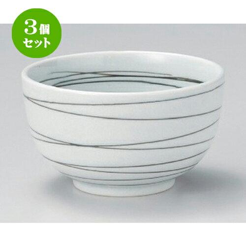 3個セット☆ 多用碗 ☆黒潮4.5深ボール [ 13.5 x 7.6cm 415g ]
