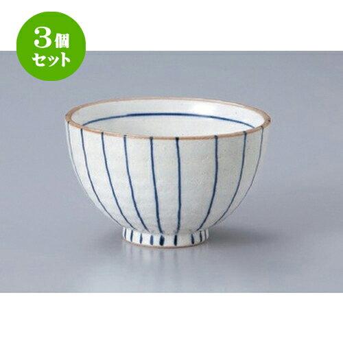 3個セット☆ 多用碗 ☆粉引呉須十草茶漬碗 [ 12.2 x 7.2cm 335g ]