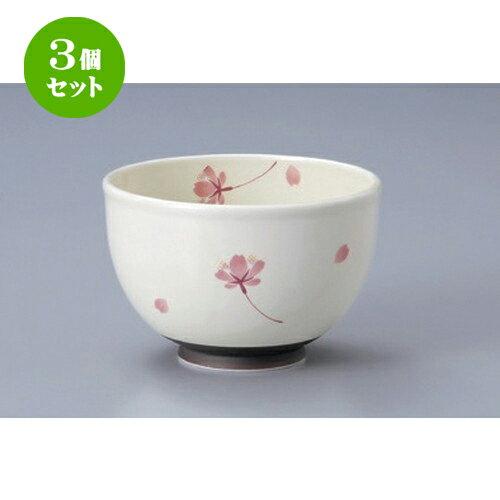 3個セット☆ 多用碗 ☆桜ノ舞 (赤) オ好ミ碗 [ 13 x 8.5cm 280g ]