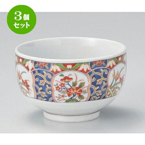 3個セット☆ 多用碗 ☆金彩錦草花多用碗 [ 13.1 x 8cm 350g ]