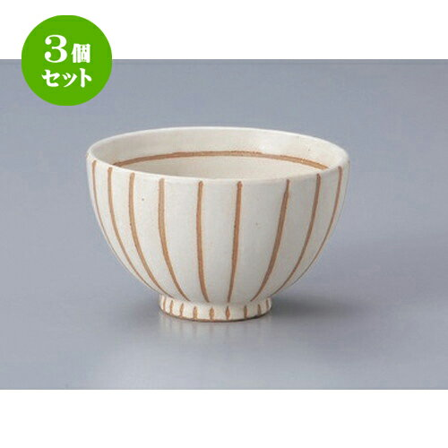 3個セット☆ 多用碗 ☆白マット十草タモリ碗 [ 12.2 x 7.5cm 310g ]